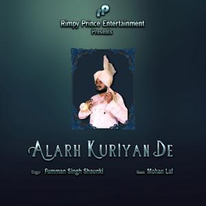 Alarh Kuriyan De