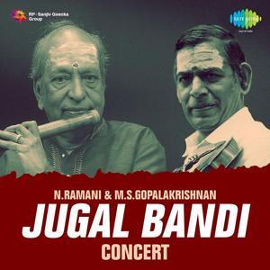 N. Ramani and M.S. Gopalkrishnan Jugalbandi Concert