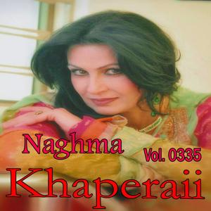 Khaperaii, Vol. 0335