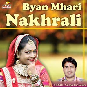 Byan Mhari Nakhrali