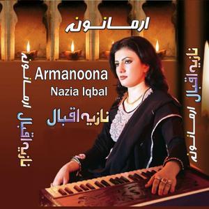Armanoona
