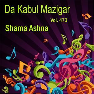 Da Kabul Mazigar, Vol. 473