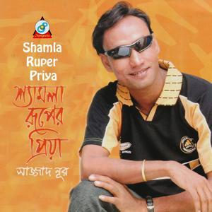 Shamla Ruper Priya