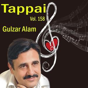 Tappai, Vol. 158
