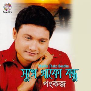 Shukhe Thako Bondhu