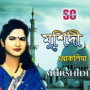 Murshidi