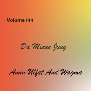 Da Meene Jung, Vol. 144