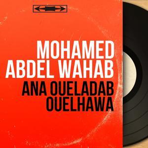 Ana Oueladab Ouelhawa
