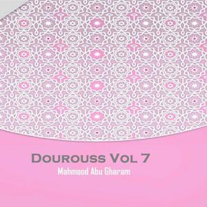 Dourouss Vol 7
