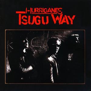 Tsugu Way
