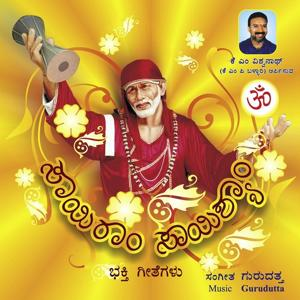 Sairam Saishyam