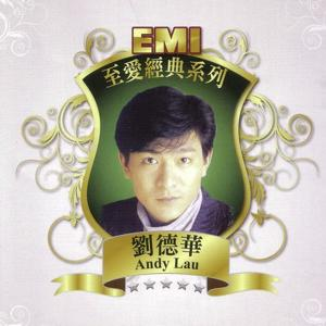 EMI Lovely Legend - Andy Lau