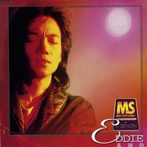 Denon Mastersonic...Eddie Ng