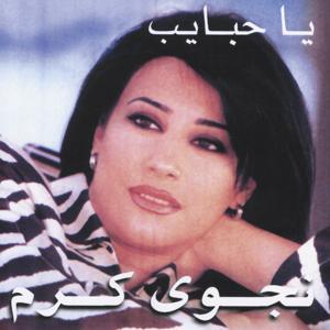 Ya Habayeb