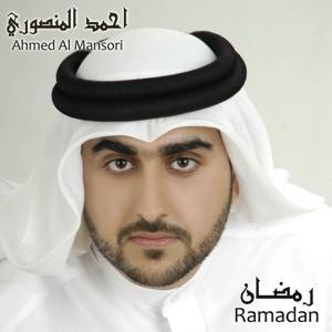 Ramadan (Spiritual)
