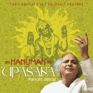 Hanuman Upasana