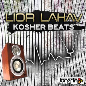 Kosher Beats
