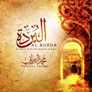 Al-Burdah - Chants Religieux - Inchad - Quran - Coran