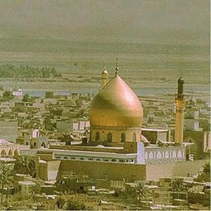 Doaa de la Mecque