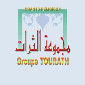 Groupe Tourath - Chants Religieux - Inshad - Quran - Coran