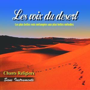 Les voix du désert - Chants religieux - Inchad - Quran - Coran (Sans instruments)