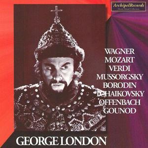 George London, Recitals 1951-1955