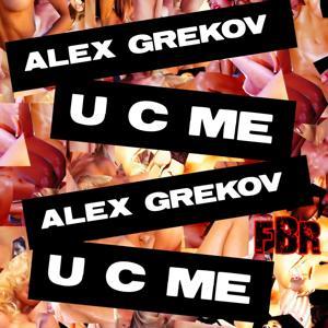 U C Me (Ep)