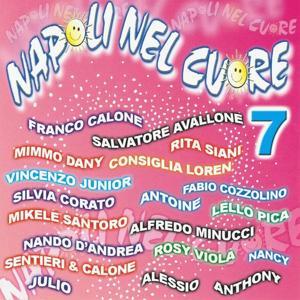 Napoli nel cuore  compilation, vol. 7
