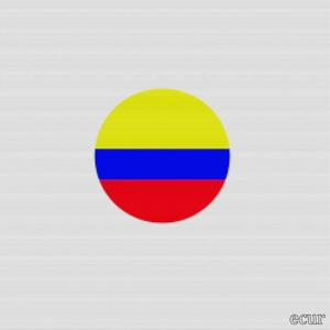 El Aguacero - Single (Remix)